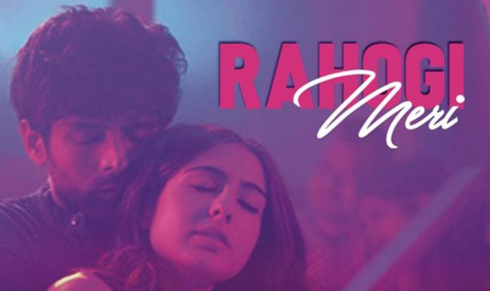 Rahogi Meri Lyrics in Hindi