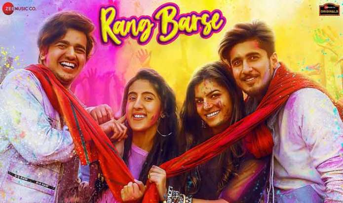 Holi Me Rang Barse Lyrics in Hindi