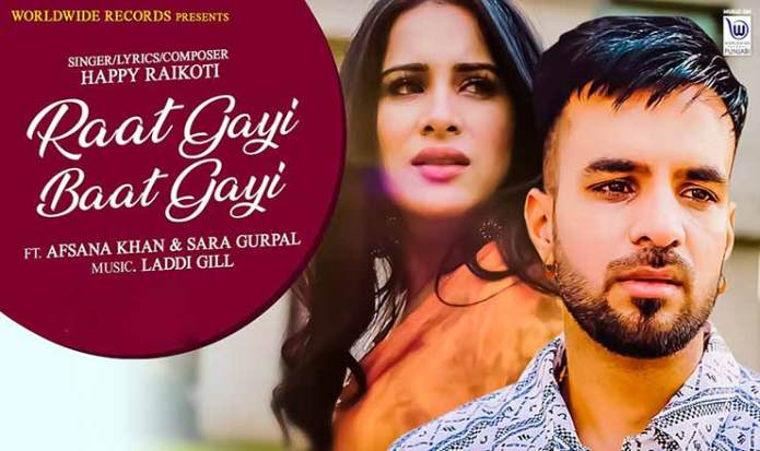 raat gayi baat gayi lyrics in Hindi