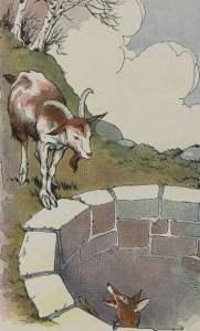 लोमड़ी और बकरी - किसी पर आंख मूंदकर विश्वास न करो - पंचतंत्र की कहानियाँ