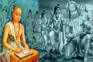 Short Essay on Mera Priye Kavi