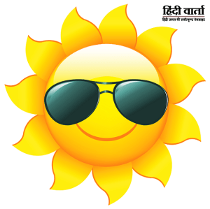 Hindi Essay on Sun