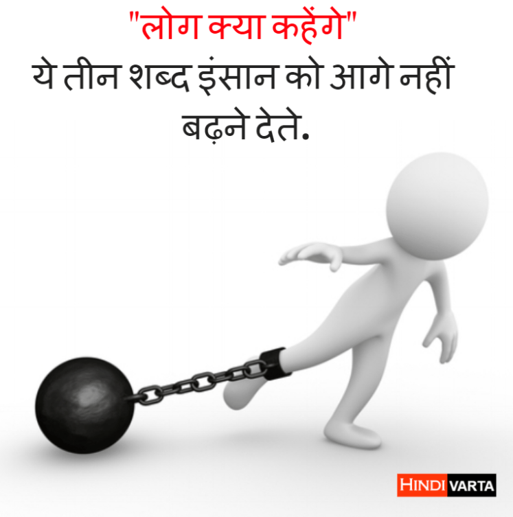success quote in hindi satyavachan in hindi