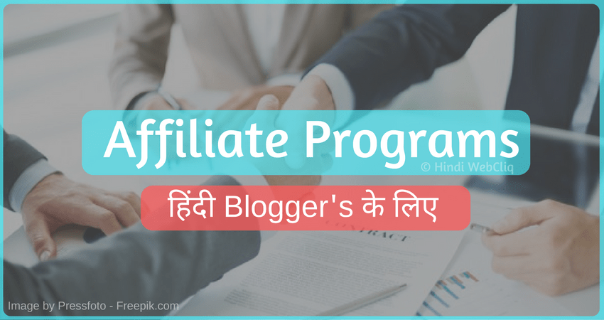 affiliate programs for blogging niche