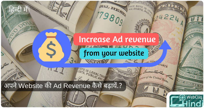 Increase website ad revenue