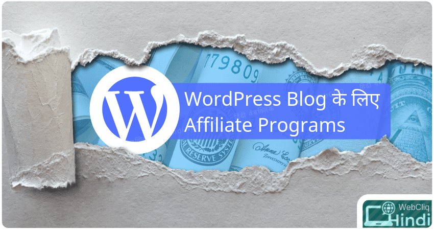 wordpress affiliate