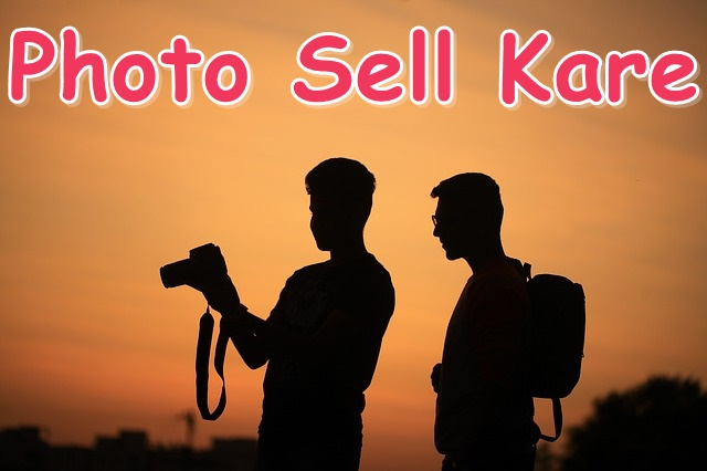 photo sell
