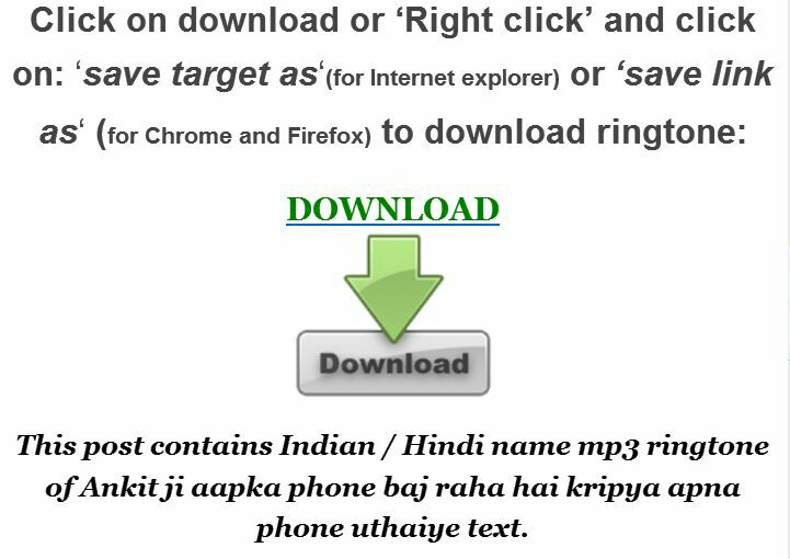 naam ki ringtone download kare
