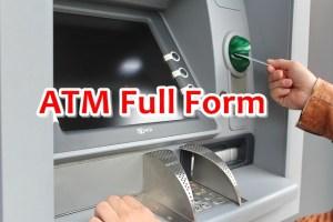 ATM Full Form: एटीएम का फुल फॉर्म