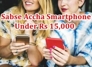 Sabse Accha Phone Konsa Hai (Latest Edition)