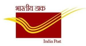 Bihar-Post-Office-GDS-Bharti-2021