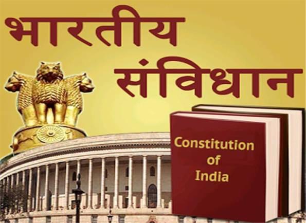 भारतीय-संविधान-का-विकास