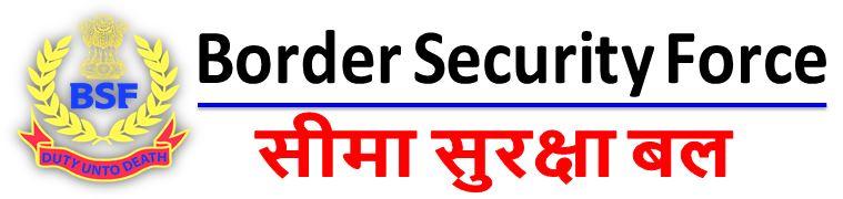 BSF-Constable-GD-Sports-Recruitment-2021