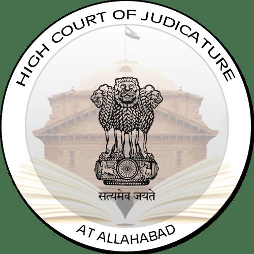 Allahabad-High-Court-ARO-Recruitment-2021