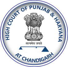 Punjab-Haryana-HC-Steno-Bharti-2021