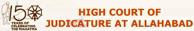 Allahabad-HC-APS-Recruitment-2021