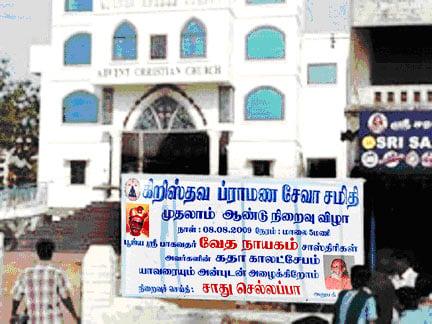 Christian Brahman Seva Samithi Poster
