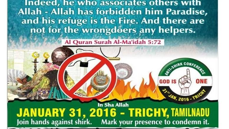 thowheed_jamaat_AntiShirk_Conference