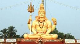 Lord Mahalingeshwara Temple