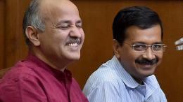 AAP Ad AAP Implodes Delhi CM Kejriwal