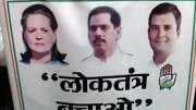 Sonia defends robert Vadra