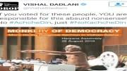 Dadlani_Insults