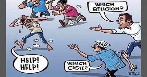 Politics Over Dalit Victims