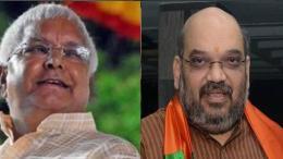 Amit Shah anti-Jain