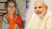 Narendra Modi and wife Jashodaben