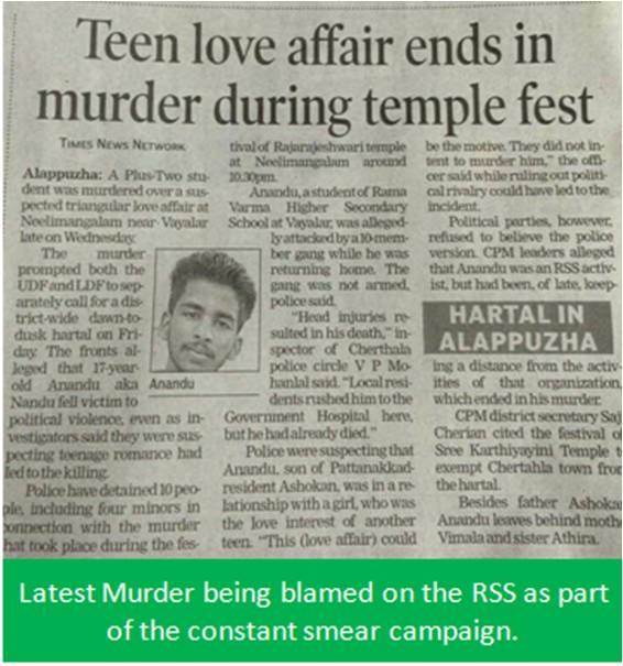 Demonization of RSS in Kerala