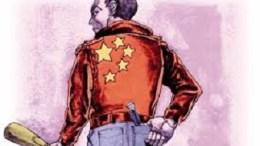 Bully China