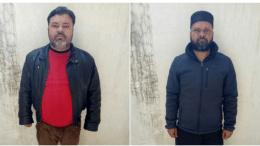 Chandan Gupta's murderers
