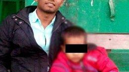 Assam Teacher