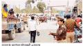 Shiv Baraat Attacked in Barabanki