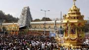Tirupati Temple TTD
