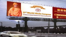 World_Hindu_Congress_Chicago World Hindu Congress 2018