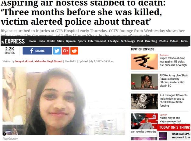 Love_Jihad_Hindu_Murder
