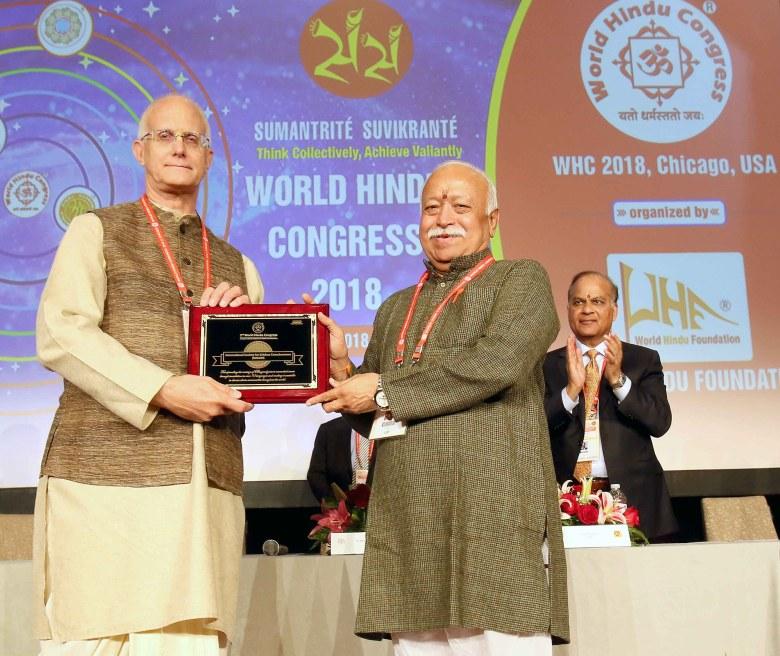 WHC_ISKON_World_Hindu_Congress