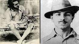bhagat-singh-martyr