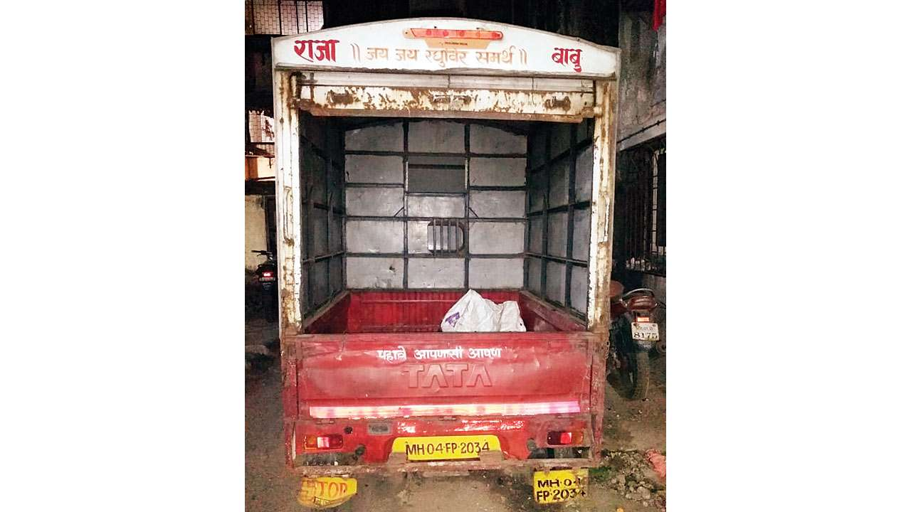 Girl Raped by Tempo Driver