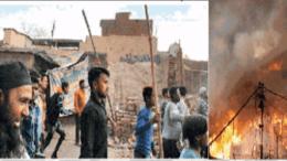 Meerut Riot