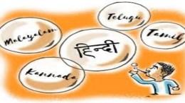 tamil-nadu-politics