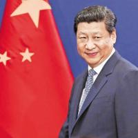 China and President Xi Jinping's Real Face Exposed in 400 Page Document Leak on Uighur Muslims