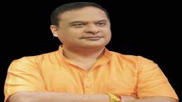 Assam Education Minister Himanta Biswa Sarma