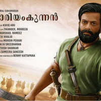 Islamists plan to twist history with Malayalam movie glorifying Moplah genocide leader