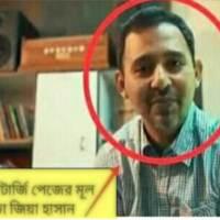 Bangladesh terror group, Jadavpur University secessionists conspire to merge WB into Bangladesh