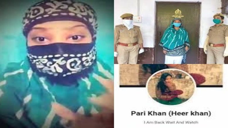 Pari Khan or Heer Khan