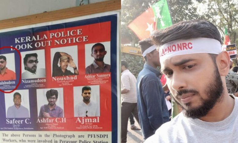 Salahudeen protesting against CAA/NRC