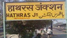 Hathras