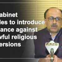 Law against love jihad sans Hindu unity won't work